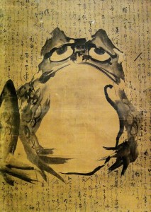 """A frog (and mouse, in the bottom right corner) from """"The Audacious Eye"""" exhibition on view in the Target Gallery."""