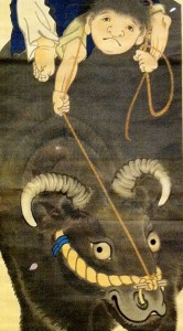 """The bull gets the better of its rider in this painting, also from """"The Audacious Eye."""" As they usually do."""