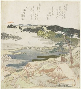 """Sunrise on New Year's Day at Kanazawa,"" a Japanese woodblock print from the 18th or 19th century, illustrates two Chinese poems lauding the natural splendor of the Kanazawa Beach area in Japan."