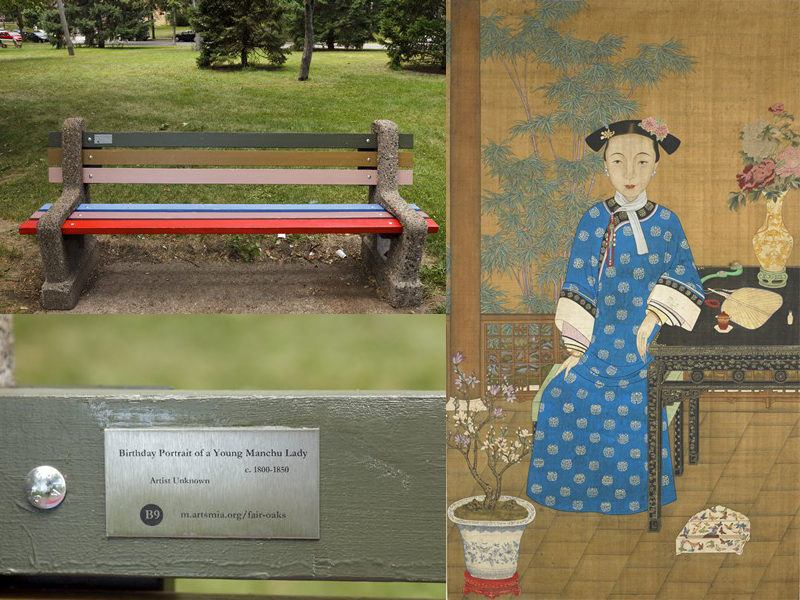 """Park bench B9, inspired by """"Birthday Portrait of a Young Lady,"""" circa 1800-1850"""