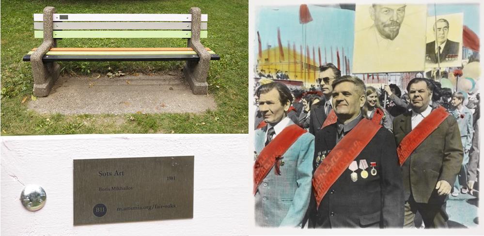 "Bench B11, inspired by Boris Mikhailov's ""Sots Art,"" from 1981."