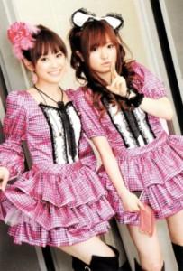 """Kawaii"" girls in Japan. So cute they're creepy."