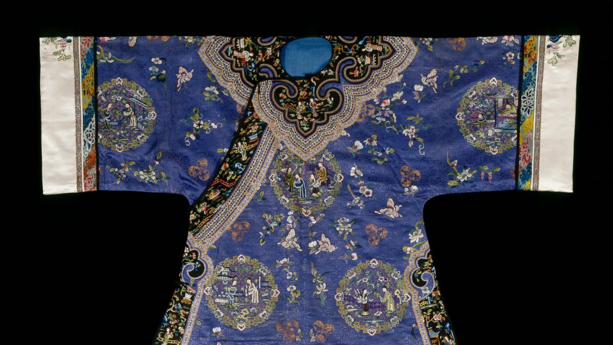 Emblems Of A Prosperous Life Women S Robes Of Late Imperial China 1700s 1800s Minneapolis Institute Of Art