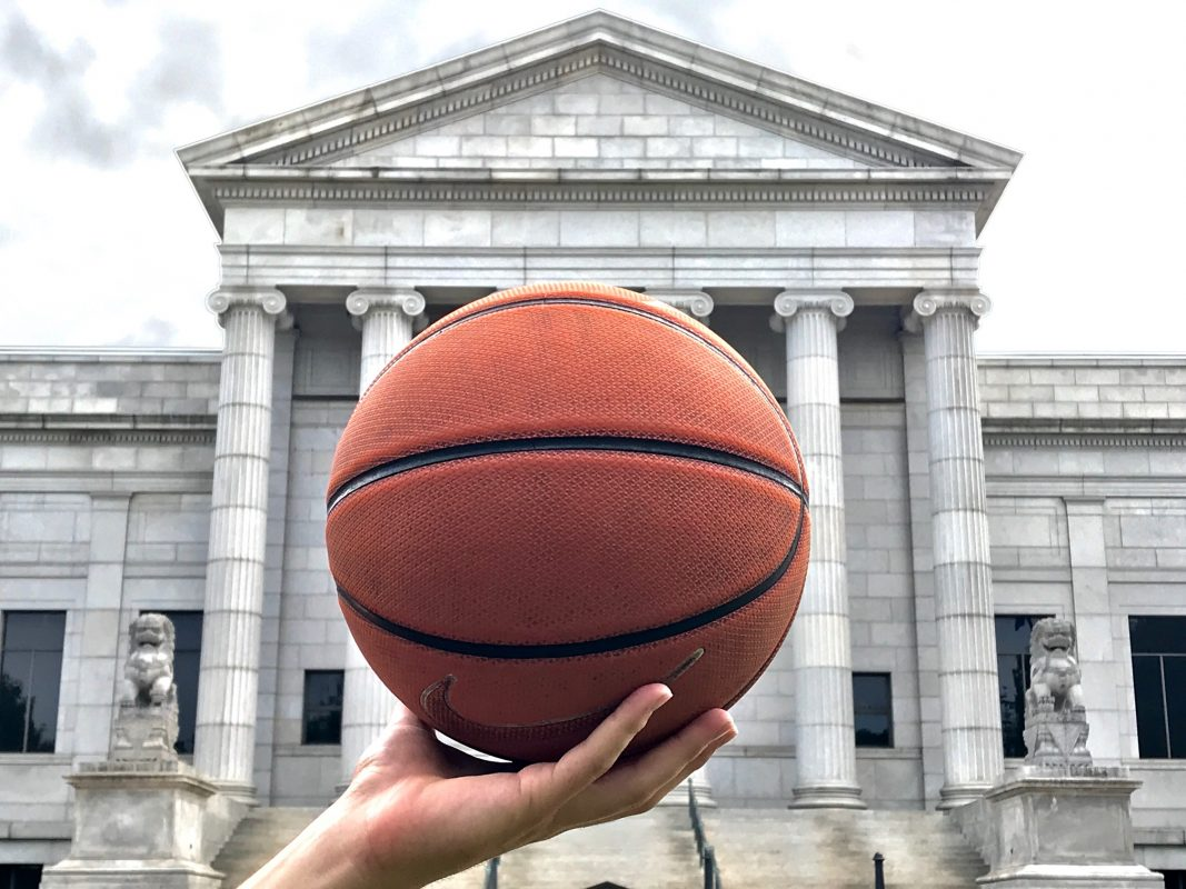 Museum with basketball