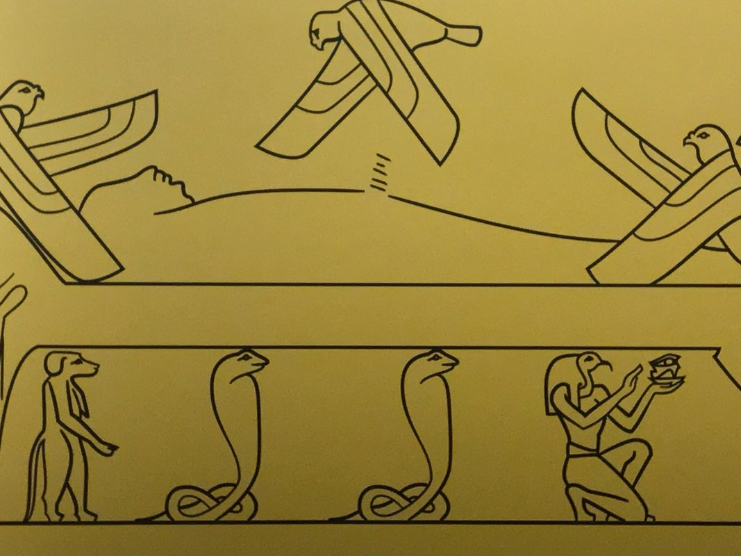 Osiris' missing phallus