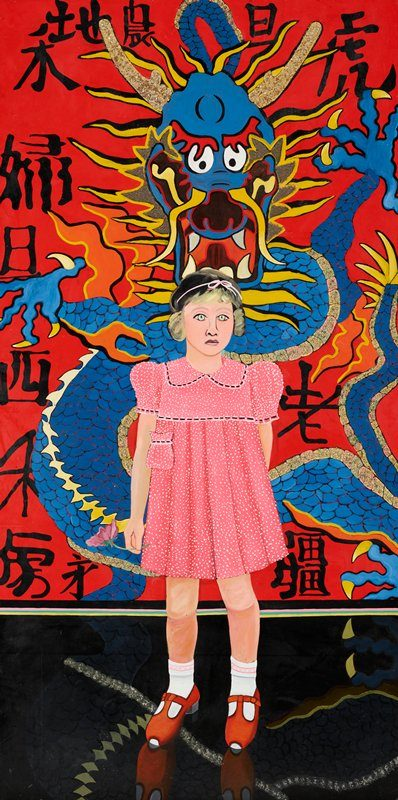 Joan Brown Portrait of a Girl